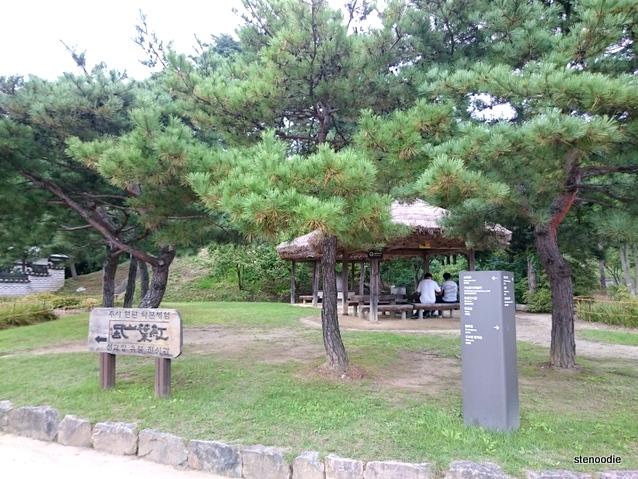 Gangneung Seongyojang