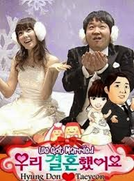 WGM Hyungdon & Taeyeon (2010)