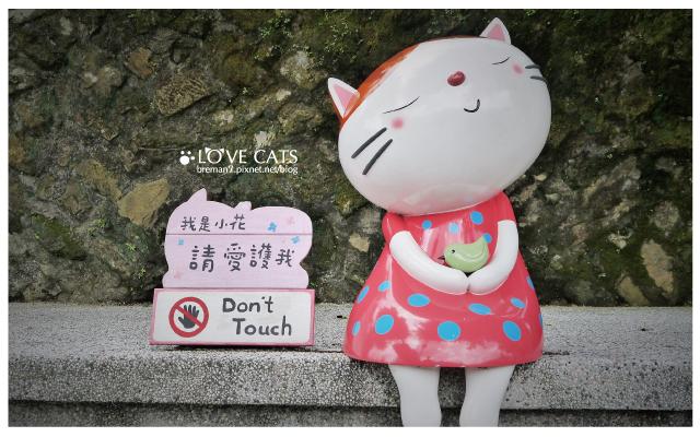 侯硐貓村-14