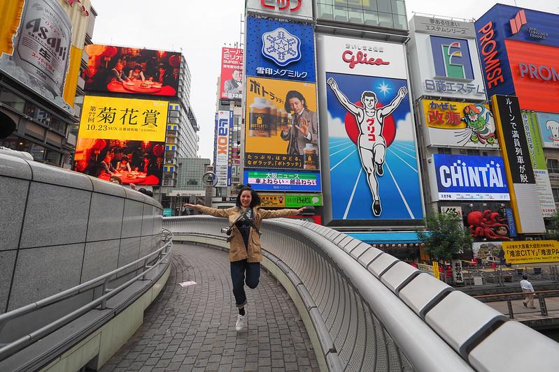 Shinsaibashi 心齋橋|大阪 Osaka