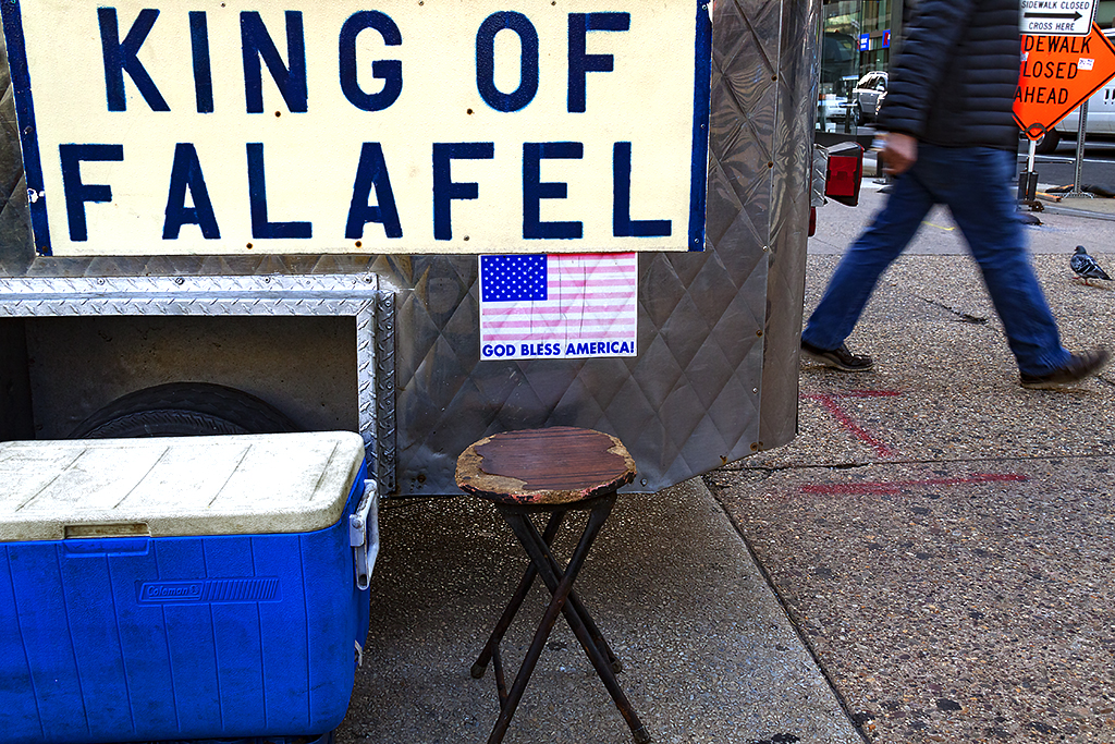 KING OF FALAFEL--Center City
