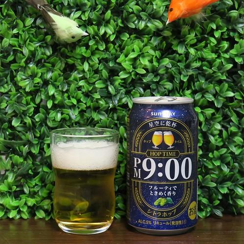 ビール:PM9:00