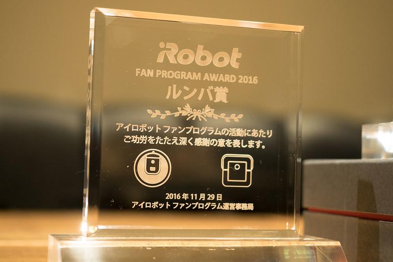 iRobot_2016-16