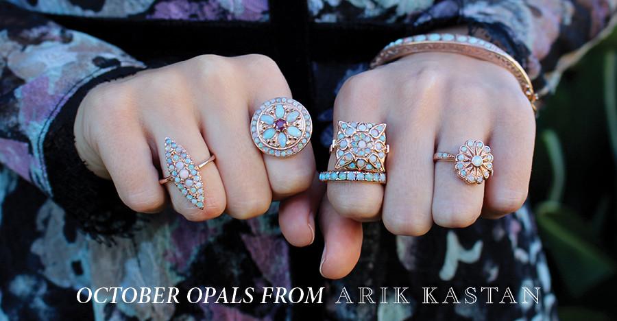 Arik Kastan | Gem Gossip