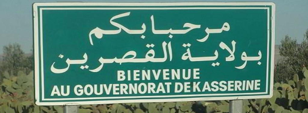 Module rencontre tunisia school