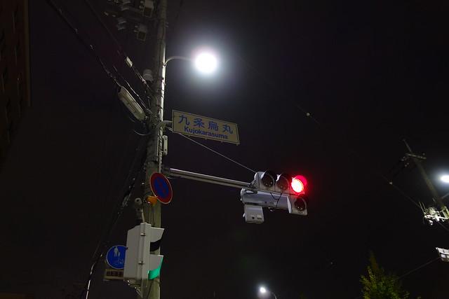 2016/11 九条烏丸交差点