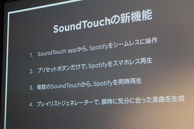 BOSE SoundTouch 10 speaker-13.jpg