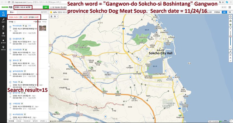 Sister City Campaign - Sokcho, South Korea –Gresham, Oregon