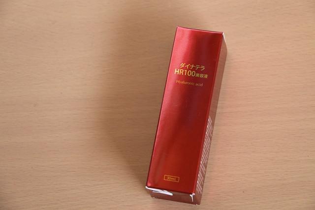 生ヒアルロン酸 原液美容液 ダイナテラHR100美容液 DinaDina