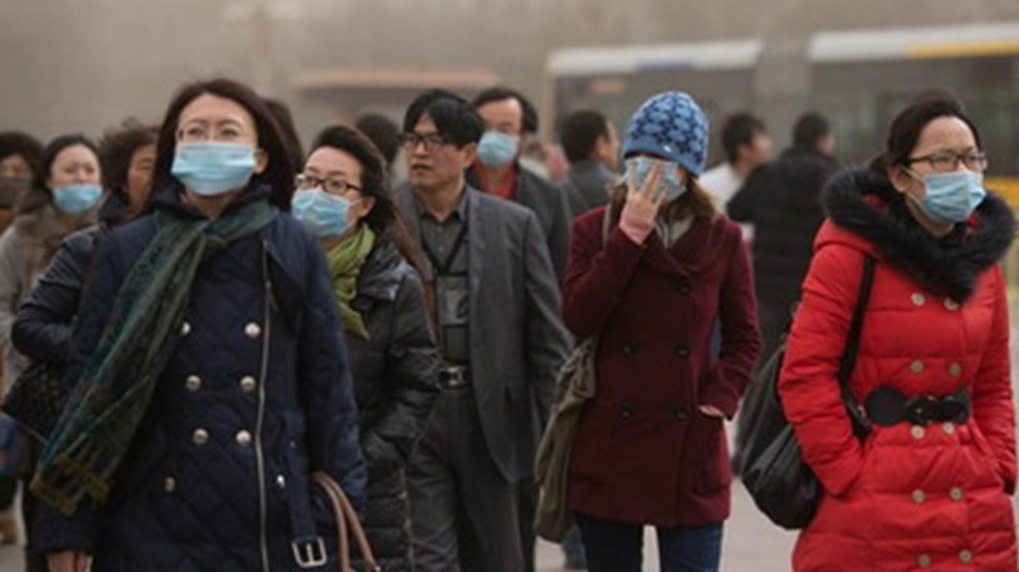 สถานการณ์มลพิษทางอากาศ