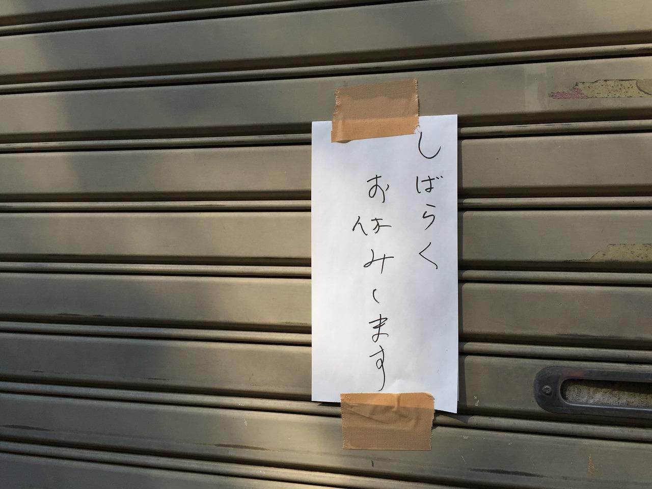 20161015_東華園 (2)