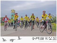 2016自行車生態漫遊-07