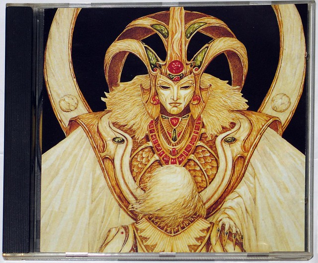 HELLHAMMER SATANIC RITES CD