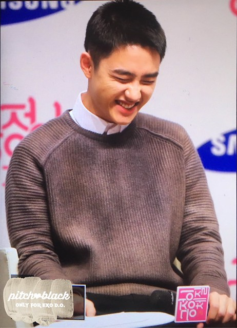 161031 D.O. at Positive Physique Movie Showcase