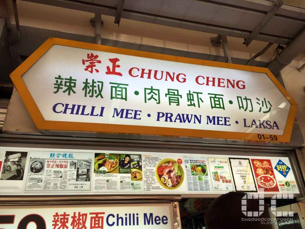505 beach road, army market, beach road, chilli mee, chung cheng chilli mee, food, golden mile complex, golden mile food centre, 崇正, 崇正辣椒面, 辣椒面, review,food review,singapore