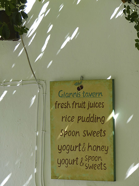 gainnis tavern