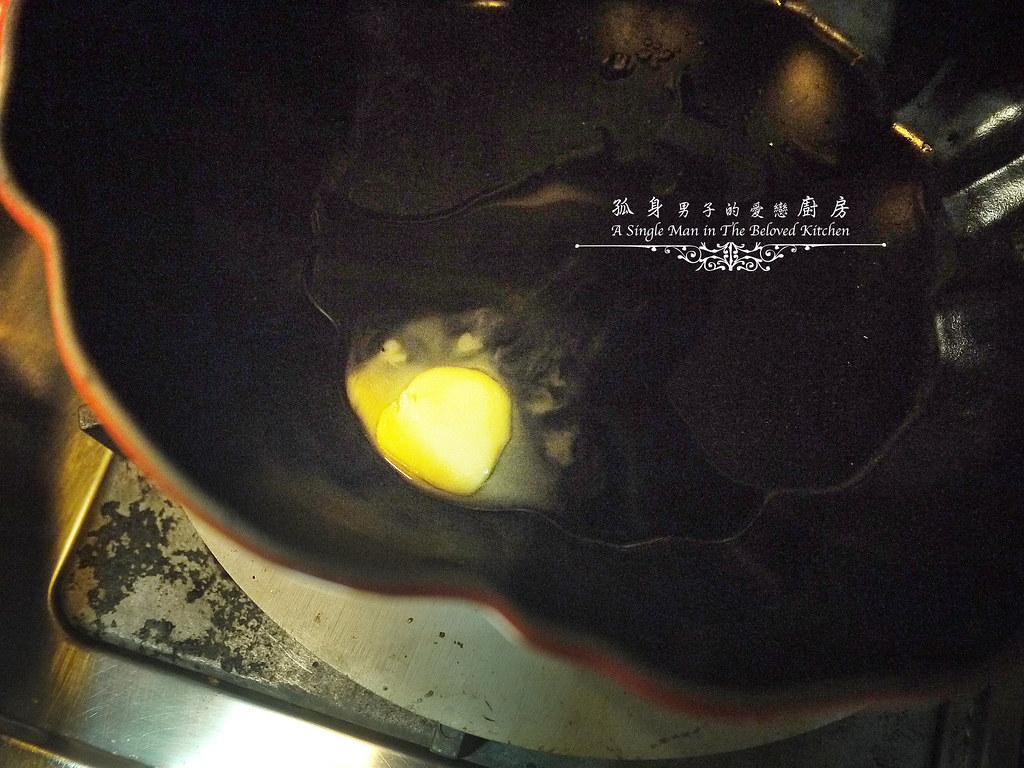 孤身廚房-香料南瓜湯15