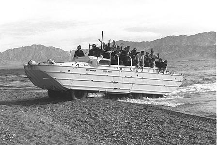DUKW-eilat-19651231-npc-1