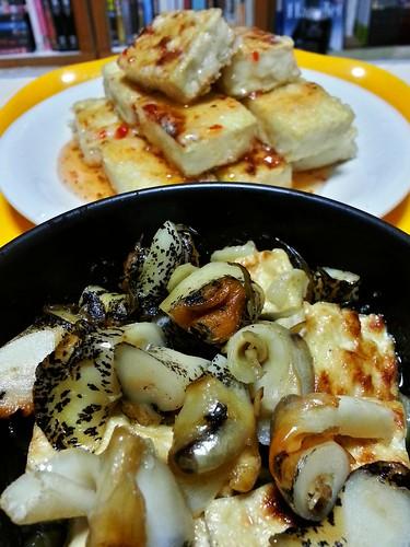 相馬のツブ貝と安家の岩どうふのアヒージョ, 岩どうふのスイートチリソース炒め