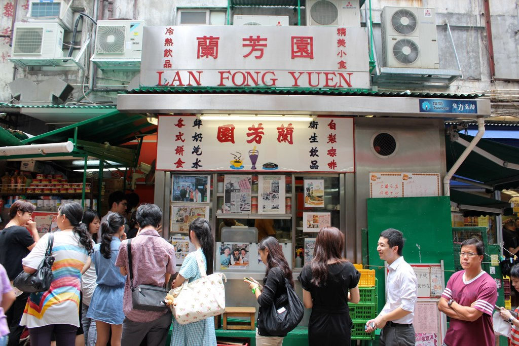 Between wet market wanderings pop into famous Lan Fong Yuen on Gage Street for a silk stocking tea