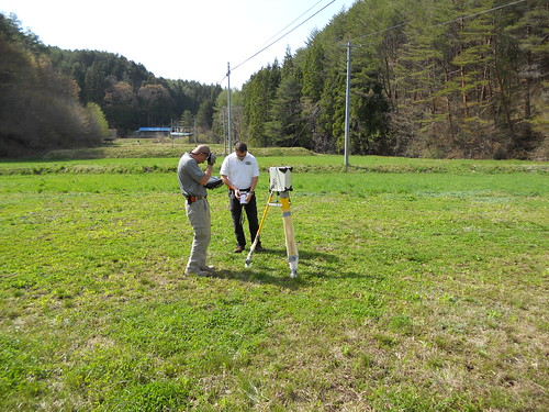 Field team collecting soil samples in Japan | by Argonne National Laboratory