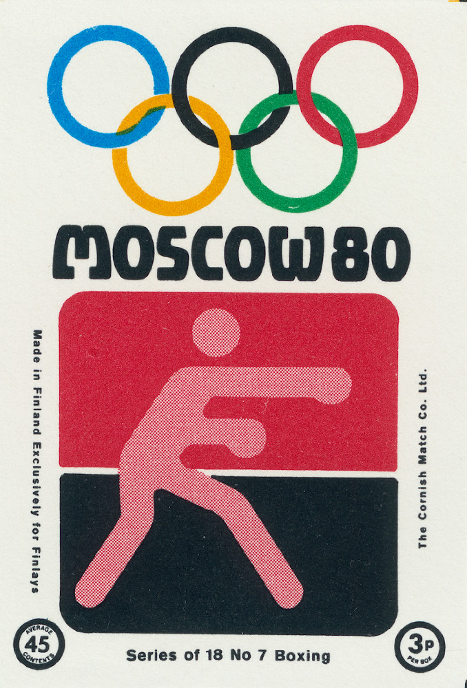 british matchbox label