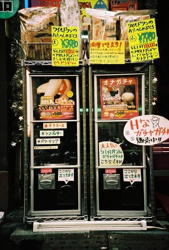 used pantie vending machine
