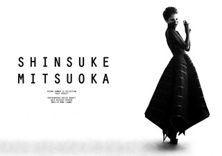 """DEEP FOREST"" SHINSUKE MITSUOKA SPRING SUMMER 12 LOOK BOOK 