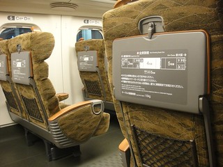 Seats, Shinkansen N700-7000