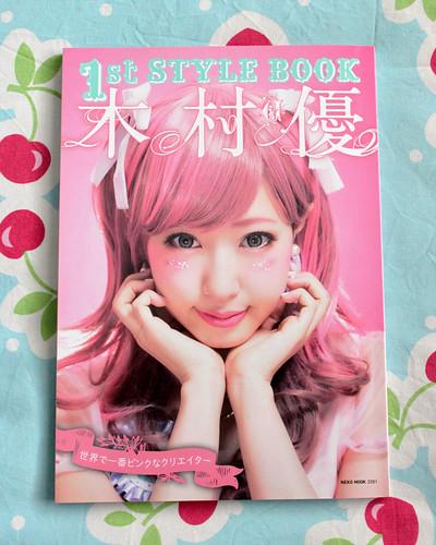 Yu Kimura's Style Book