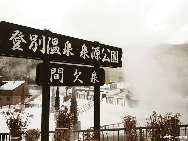 Noboribetsu in Winter 3 - travel.joogo.sg