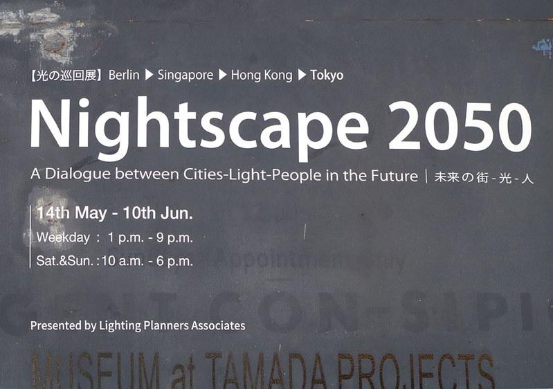 toomilog-Nightscape2050_023