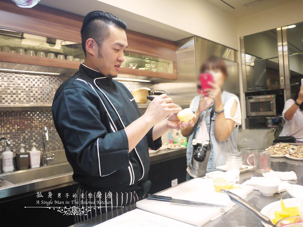 孤身廚房-夏廚工坊賞味班-Marco老師的《地中海超澎湃視覺海鮮》69