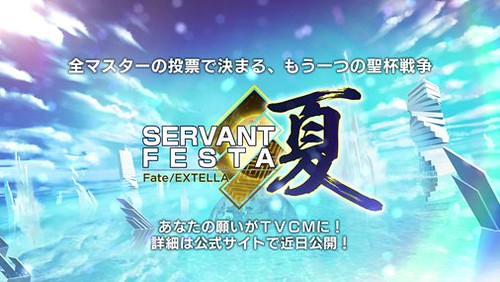 Fate_Extella_Servant_Festa_Summer