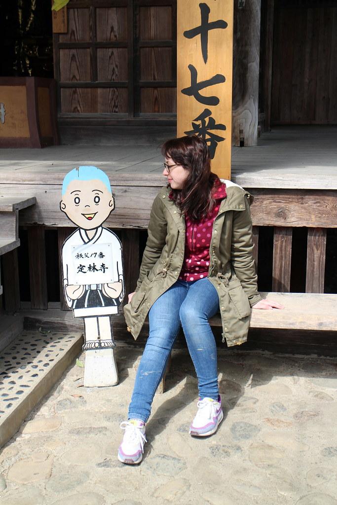 Chichibu (Saitama) - AnoHana
