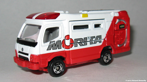 Morita Fire Fighting Ambulance (Japan)