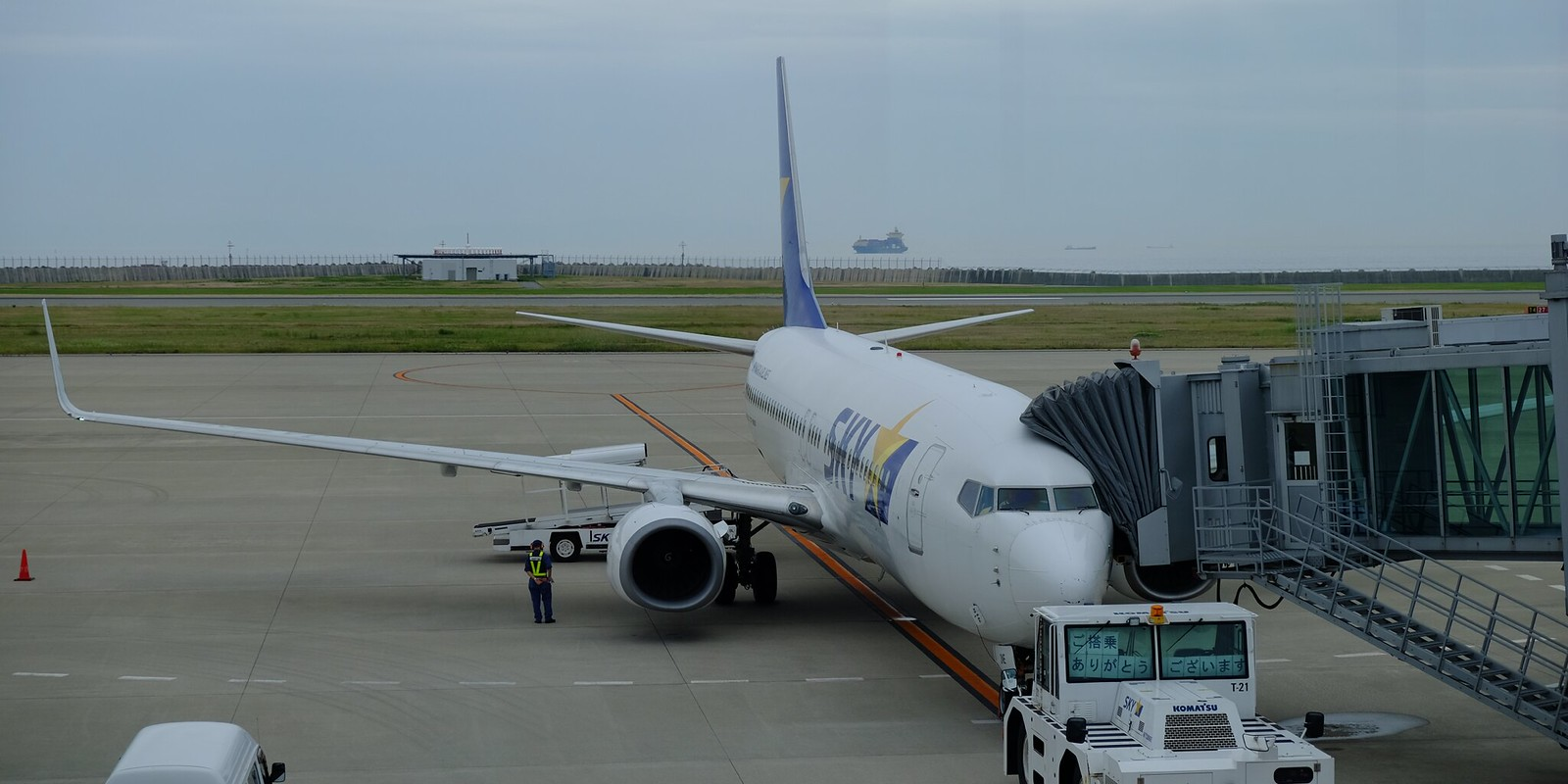 kobeAirport