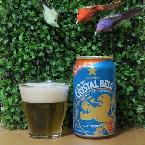 ビール:クリスタルベルグ