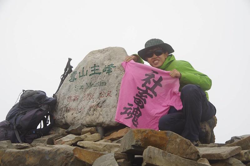 20160502台湾雪山0862