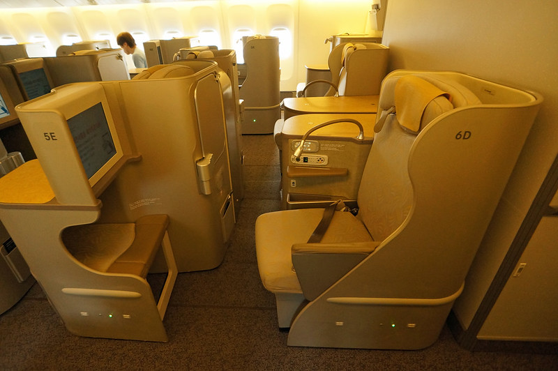Asiana Airlines Business Class Seats