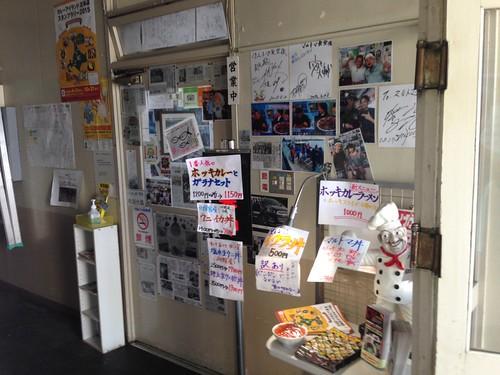 hokkaido-tomakomai-marutoma-shokudo-entrance