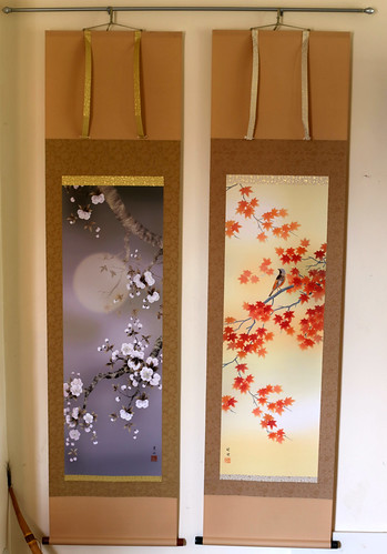 Souvenir of Japan
