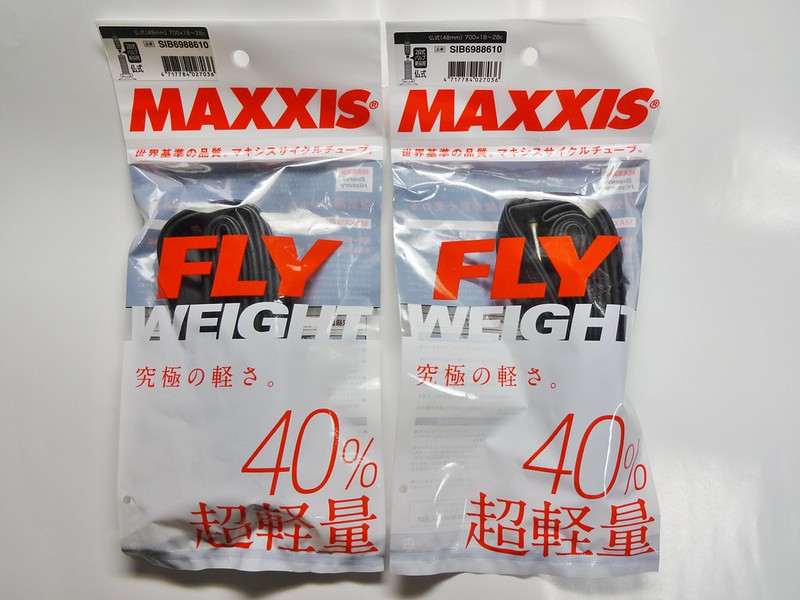 MAXXIS FLY WEIGHT チューブ #1