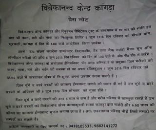 Free ENT camp in Kangra, Himachal Pradesh