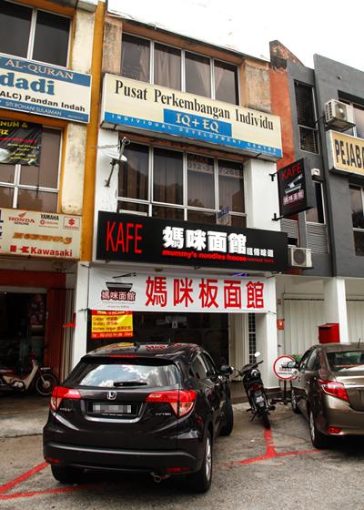 Mummy's Noodle House Ampang