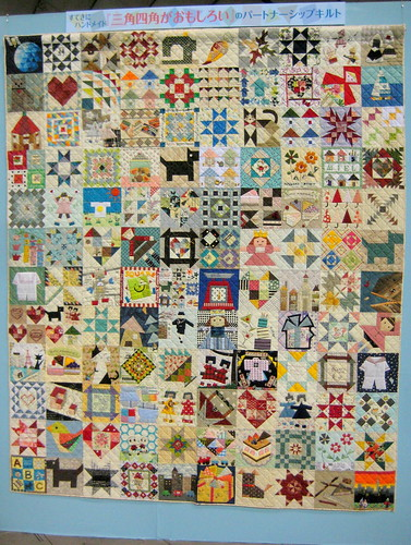 Featured group quilt | by Be*mused