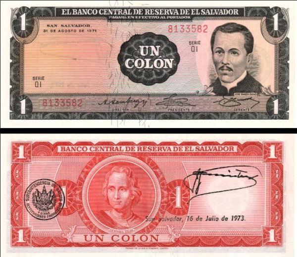 1 Colón Salvádor 1971, P115a