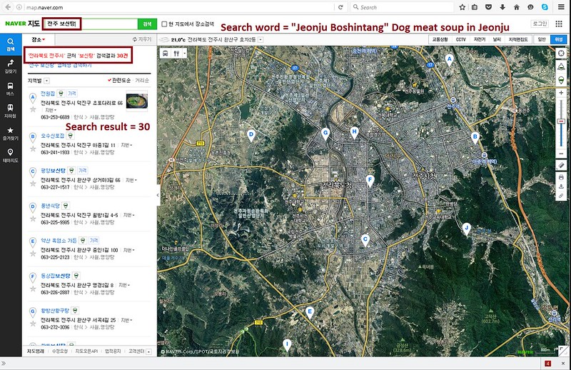 Jeonju_Dog Meat Soup Restaurant map_060716