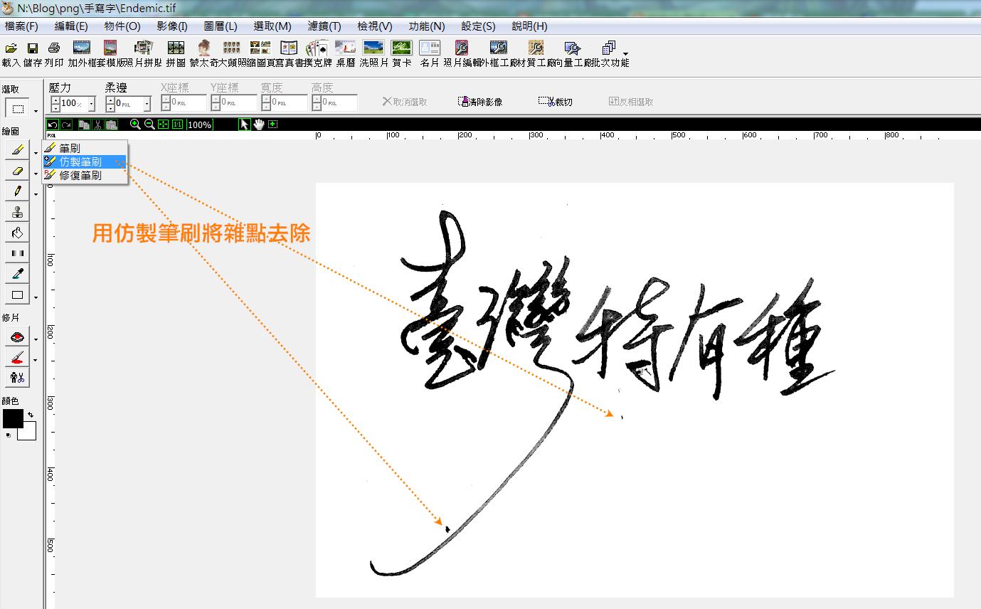 hand_Writing_01