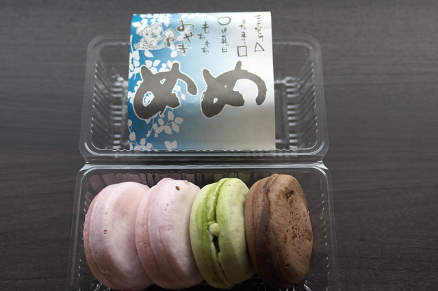 第12回北海道紀行_03